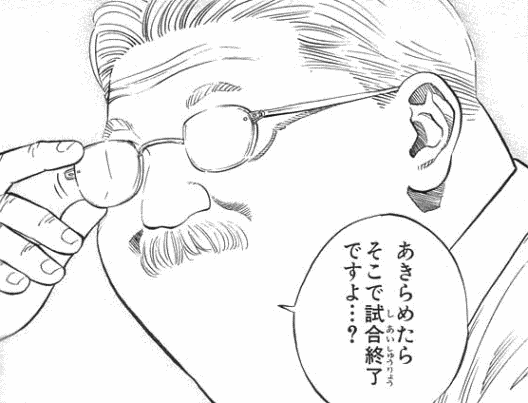 f:id:Machinaka:20151009201525p:plain