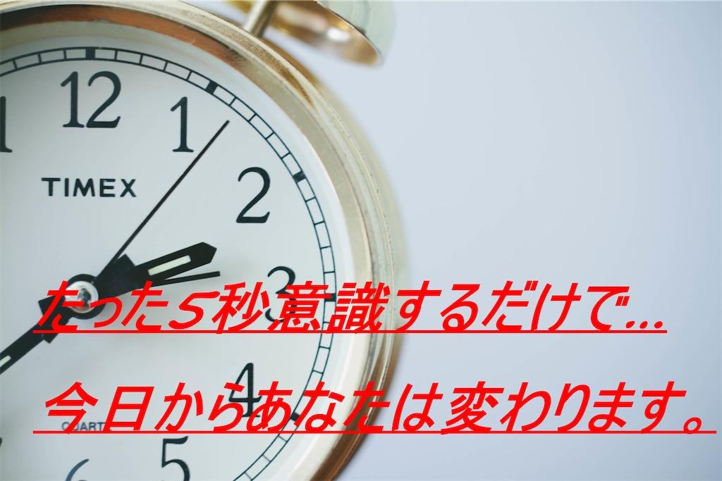 f:id:MachineElf217:20210503210245j:image