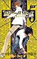 DEATH NOTE (5) (ジャンプ・コミックス)