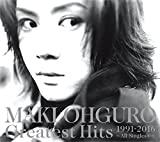 Greatest Hits 1991-2016~ALL Singles+~ (STANDARD盤)