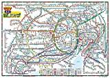 大きい首都圏交通マップポスター