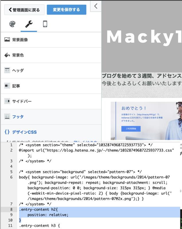 f:id:Macky1991:20190807110047p:plain