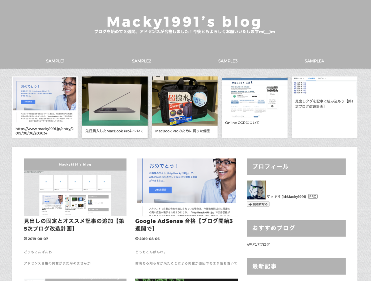 f:id:Macky1991:20190808115348p:plain