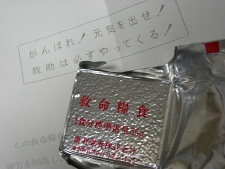f:id:Mad-Tanuki:20091103203727j:image