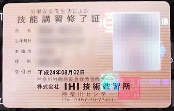 f:id:Mad-Tanuki:20120802225651j:image:w240