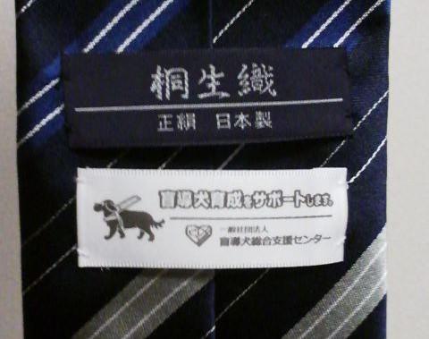 f:id:Mad-Tanuki:20130604212058j:image