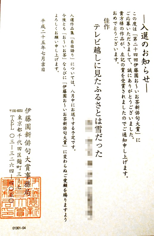 f:id:Mad-Tanuki:20130716190330j:image