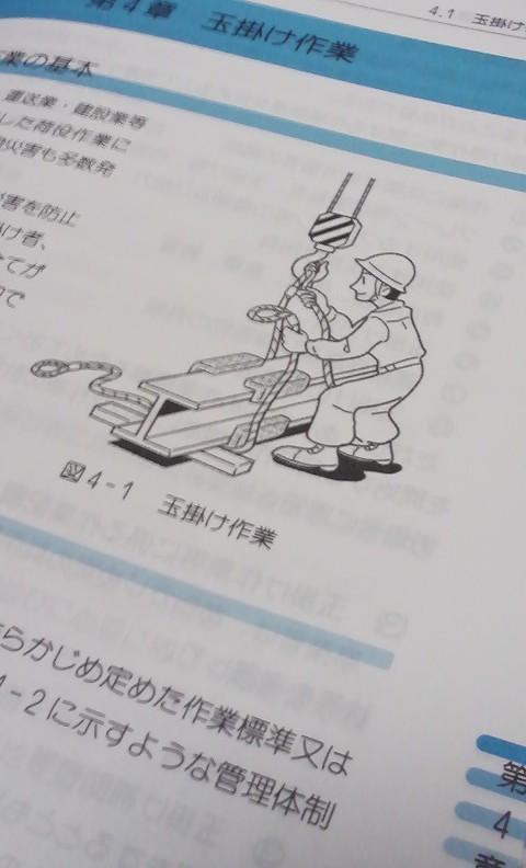 f:id:Mad-Tanuki:20130919181449j:image