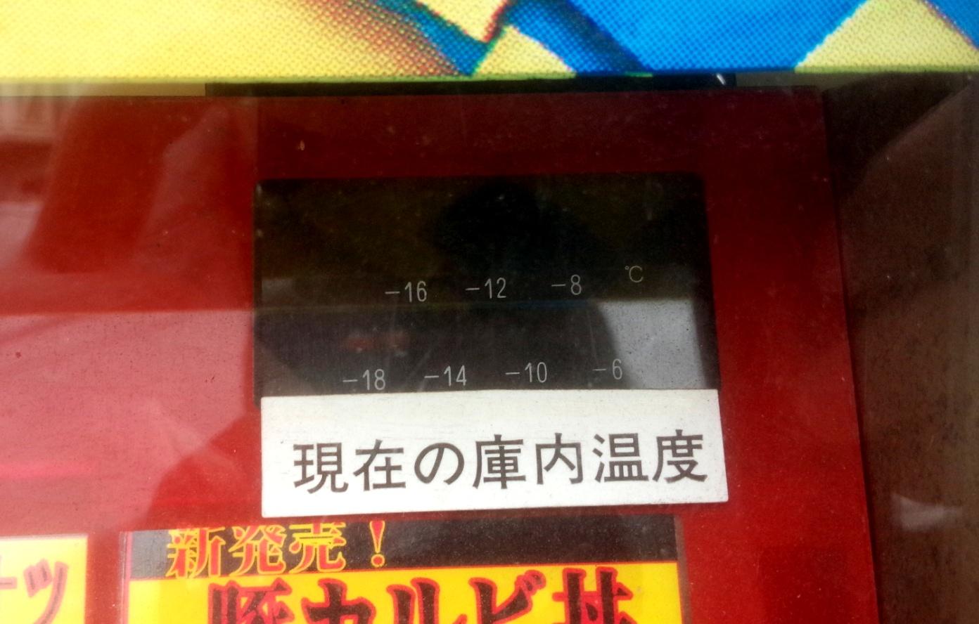 f:id:Mad-Tanuki:20141102140036j:image:w360