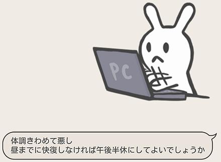 f:id:Mad-Tanuki:20160119220225p:image:w360
