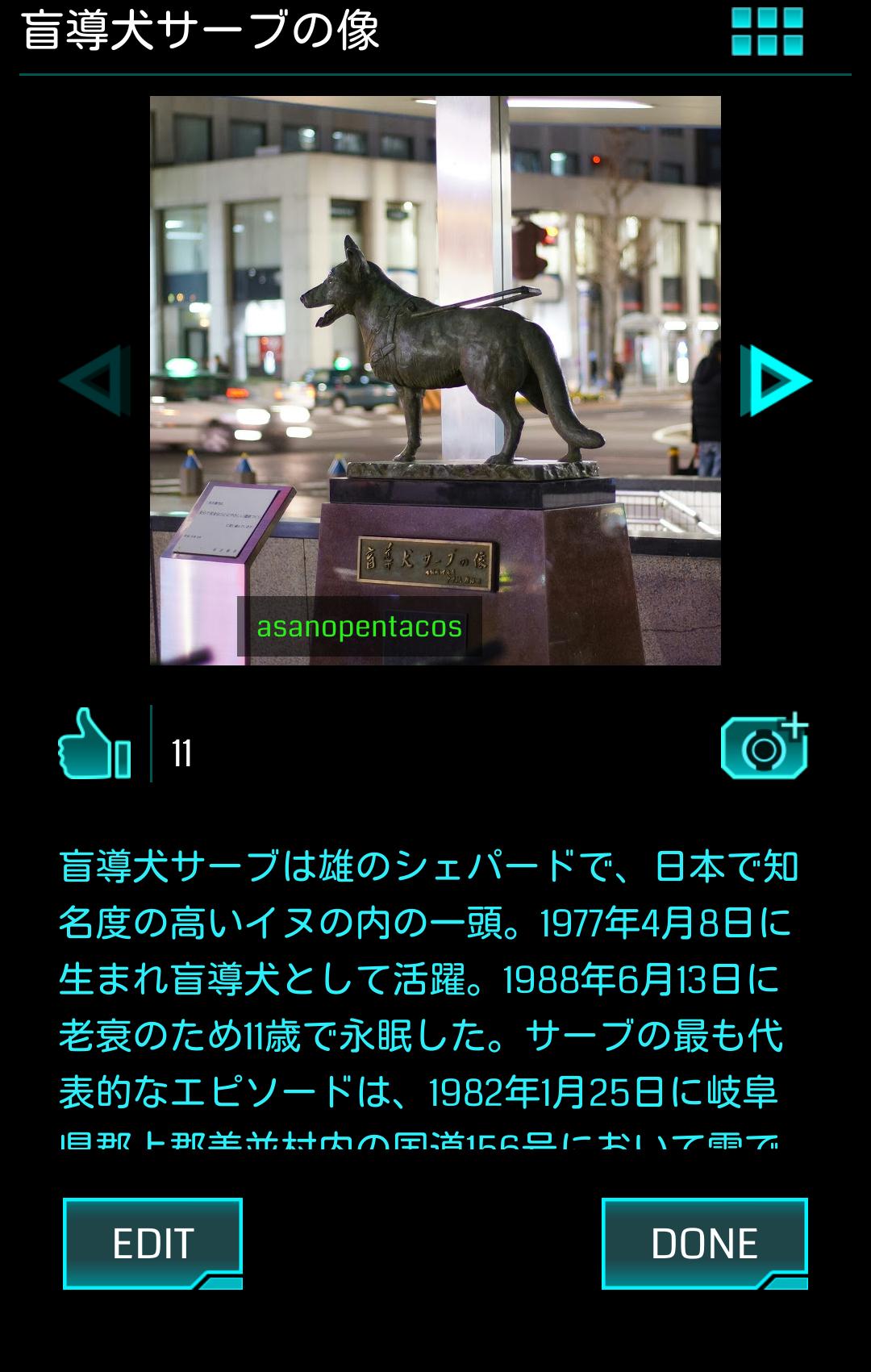 f:id:Mad-Tanuki:20160805000944p:image:w640
