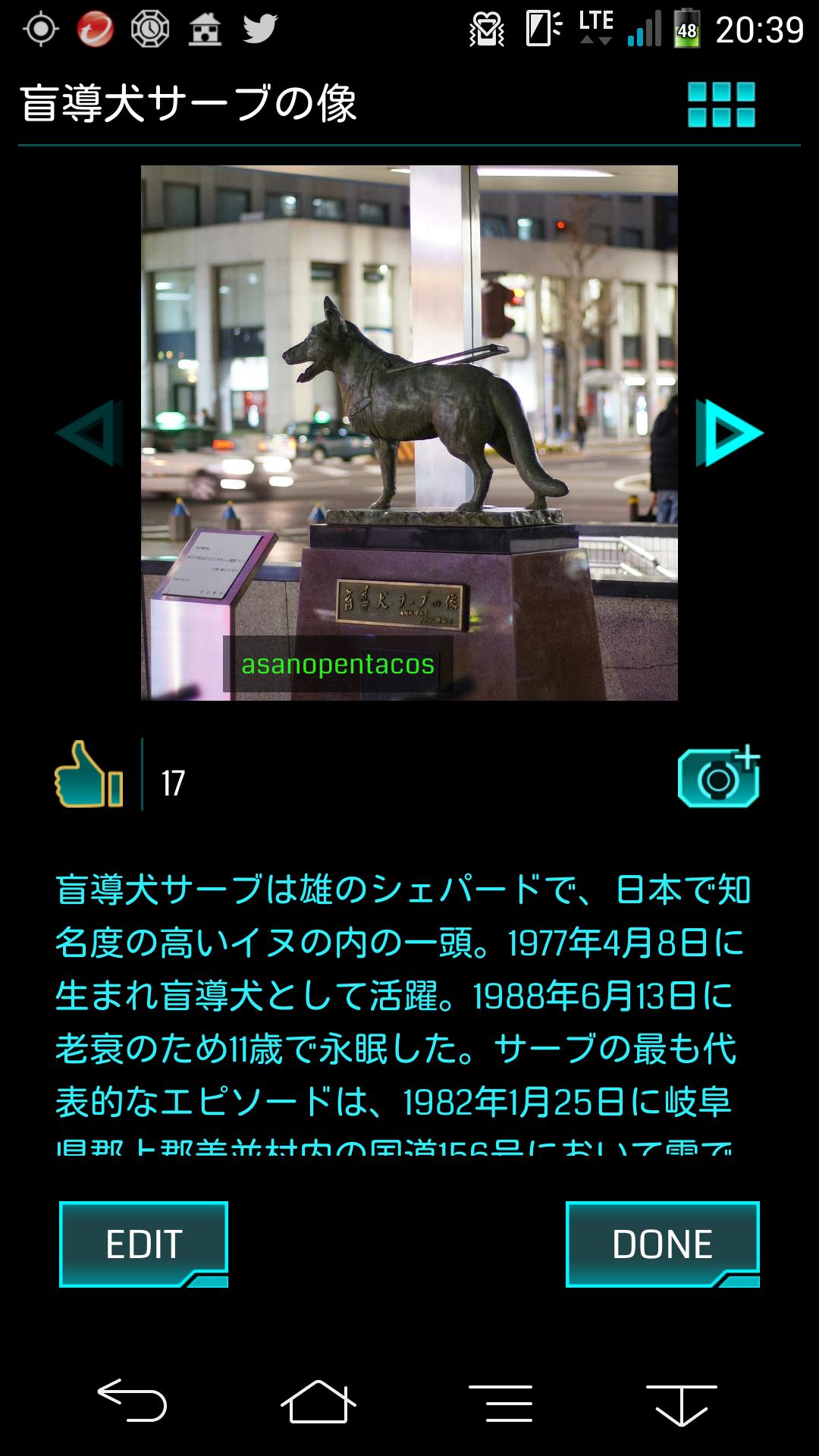 f:id:Mad-Tanuki:20170515214304p:image:w640