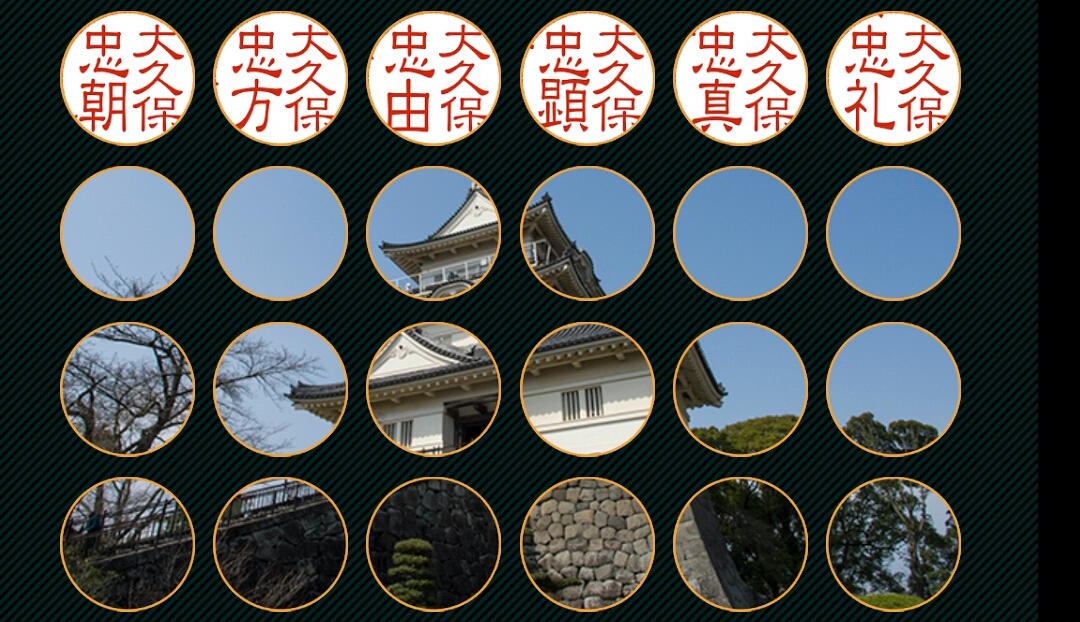 f:id:Mad-Tanuki:20170722192025p:image:w640