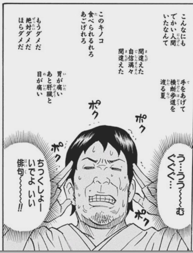 f:id:Mad-Tanuki:20181228223135p:plain