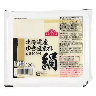 f:id:Mad-Tanuki:20200914195049j:plain