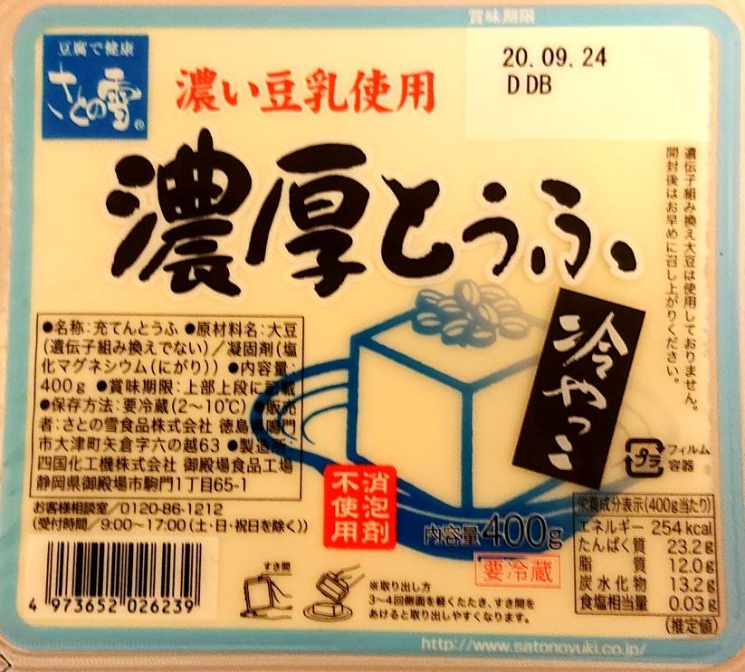 f:id:Mad-Tanuki:20200917194111j:plain