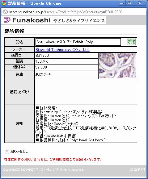 f:id:Mad-Tanuki:20200919221900p:plain