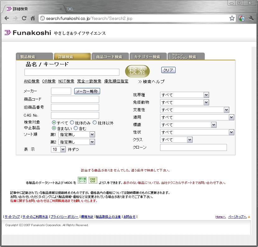 f:id:Mad-Tanuki:20200919221930p:plain