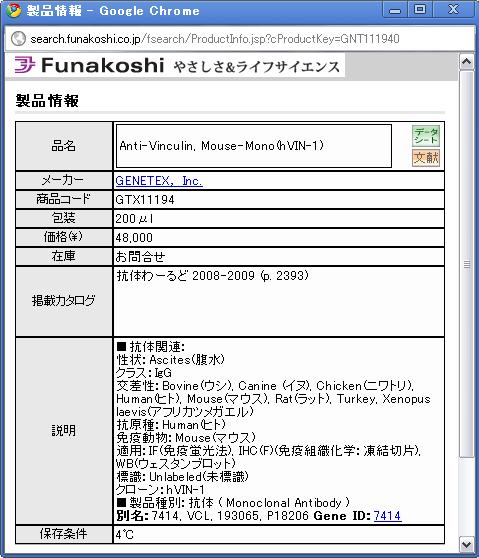 f:id:Mad-Tanuki:20200919222004p:plain