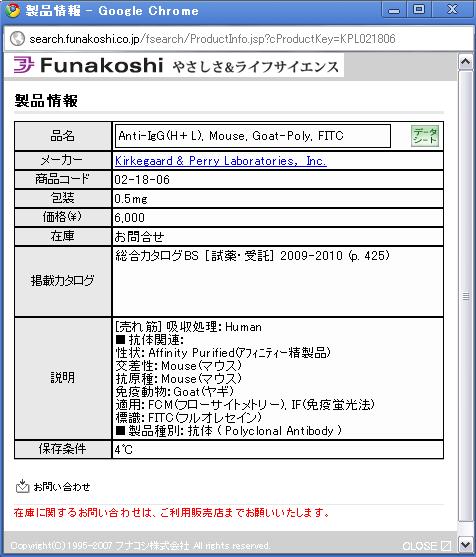 f:id:Mad-Tanuki:20200919222045p:plain