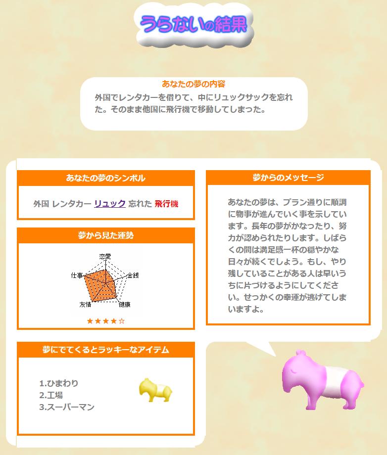 f:id:Mad-Tanuki:20211012232007p:plain