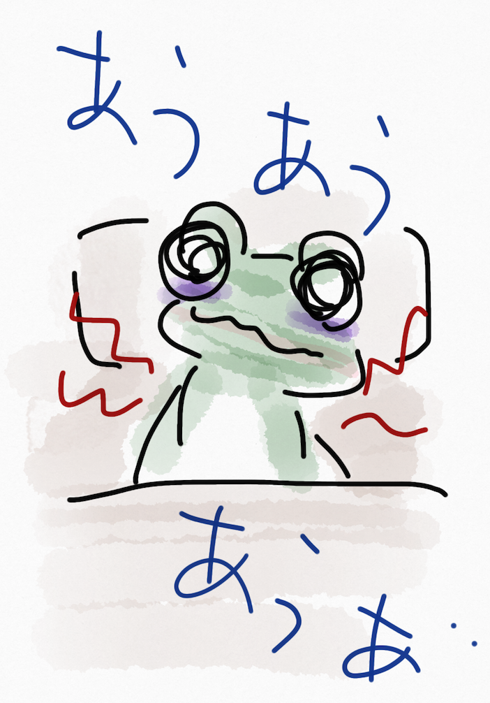 f:id:Madam_toad:20180604104719p:plain