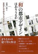 f:id:MaedaYu:20100524223425j:image:left