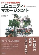 f:id:MaedaYu:20100604133308j:image:left