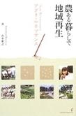 f:id:MaedaYu:20100620121340j:image