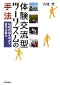 f:id:MaedaYu:20100620121357j:image