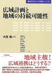 f:id:MaedaYu:20100711095821j:image:left