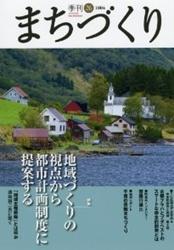 f:id:MaedaYu:20100713215321j:image:left