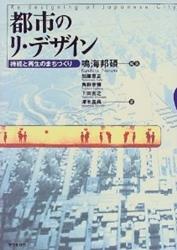 f:id:MaedaYu:20100718103158j:image:left