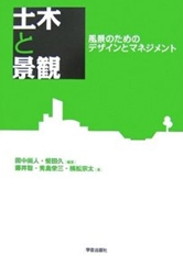 f:id:MaedaYu:20100807235147j:image
