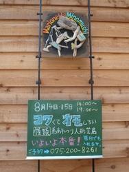 f:id:MaedaYu:20100815151004j:image:right