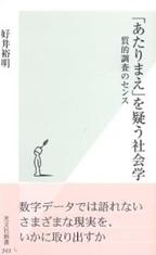 f:id:MaedaYu:20100815161516j:image:left