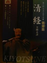 f:id:MaedaYu:20100816210656j:image:left