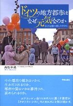 f:id:MaedaYu:20100819133309j:image:right