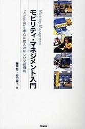 f:id:MaedaYu:20100821101955j:image:left