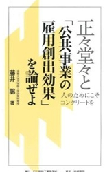 f:id:MaedaYu:20100821102655j:image:left