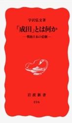 f:id:MaedaYu:20100828115123j:image:left