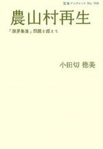f:id:MaedaYu:20100831230104j:image:left