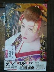 f:id:MaedaYu:20100925151640j:image