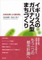 f:id:MaedaYu:20110120092819j:image:right