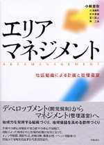 f:id:MaedaYu:20110120092820j:image:left