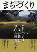f:id:MaedaYu:20110120092822j:image:h225