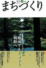 f:id:MaedaYu:20110120092823j:image:h225