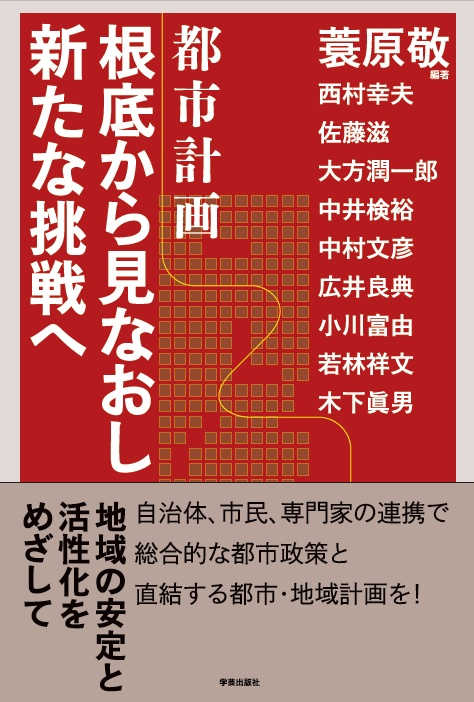 f:id:MaedaYu:20110121131549j:image:right:h200