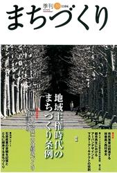 f:id:MaedaYu:20110216133909j:image:left