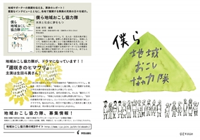 f:id:MaedaYu:20121129115631j:image:left